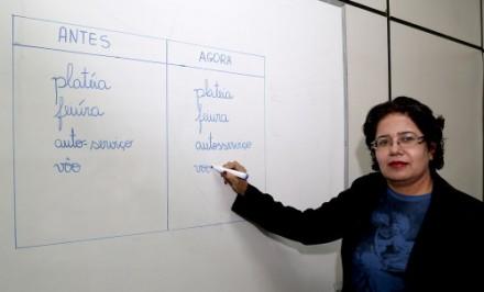 Novas mudanças na língua portuguesa n Brasil, já estão valendo
