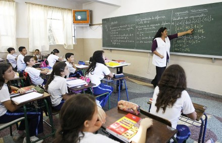 Reajustado o piso dos professores no Brasil