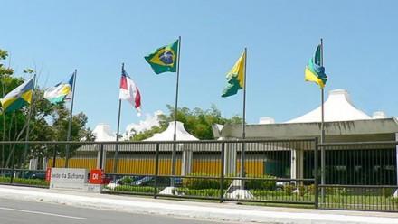 Sede da Suframa, Manaus